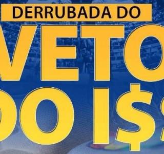 veto.iss
